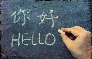 Praca przez internet - tłumaczenia